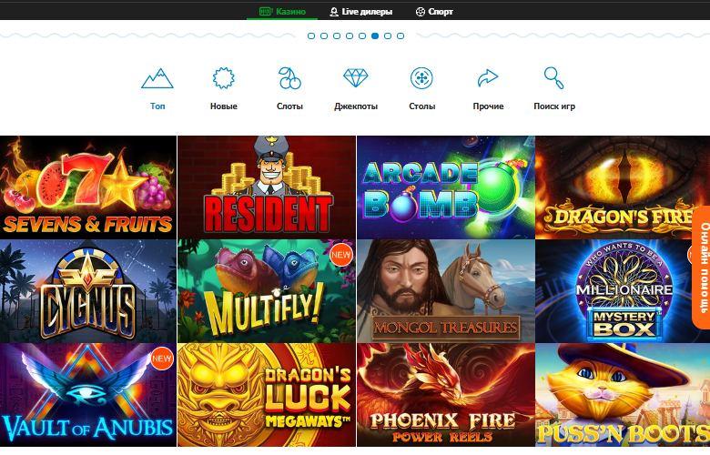 приложение на андроид casino x скачать бесплатно казино икс