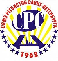 Союз Регбистов Санкт-Петербурга